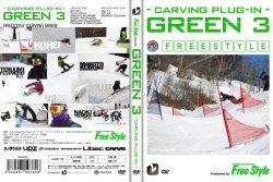 "画像1: 送料無料>最新作DVD 「""GREEN3"" - carving plug-in -」 2015年8月29日発売!"