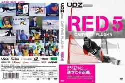 "画像1: 送料無料>最新作DVD 「""RED5"" - carving plug-in -」 2016年12月16日発売!"