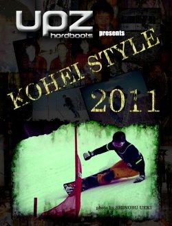 画像2: DVD 「KOHEI STYLE 2011」 (2011年11月1日リリース)送料無料!
