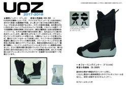 画像3: 値下げ>UPZ 17-18モデル フォーミングインナー単品